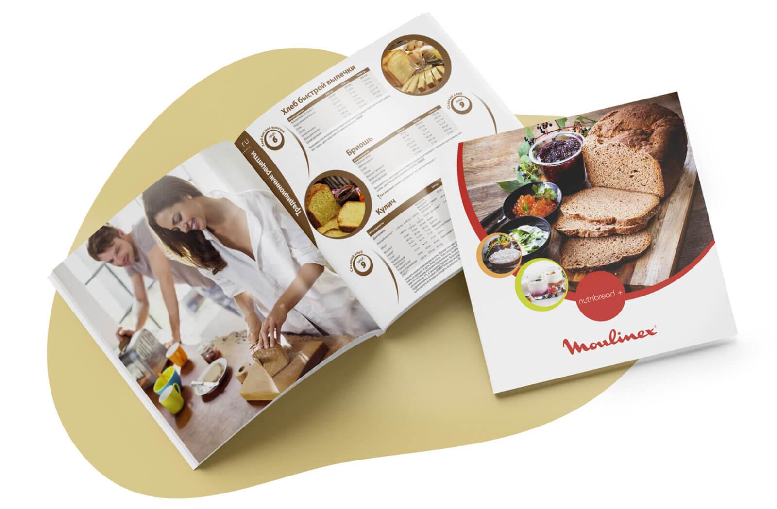 Brochure JPM Partner